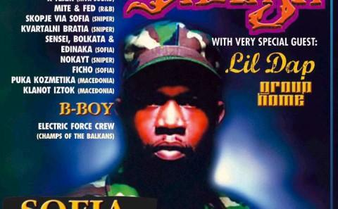 Jeru 2004_poster