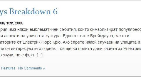 Whiteroom_mag2006